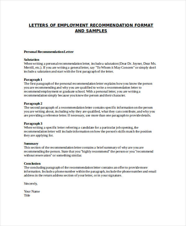 personal recommendation letter samples