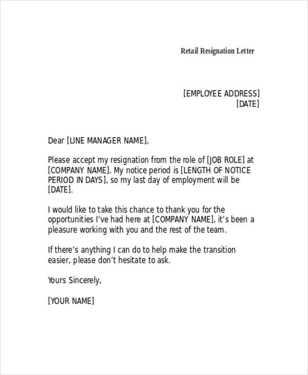 basic retail resignation letter