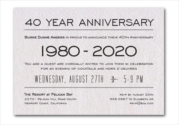 business anniversary party invitation