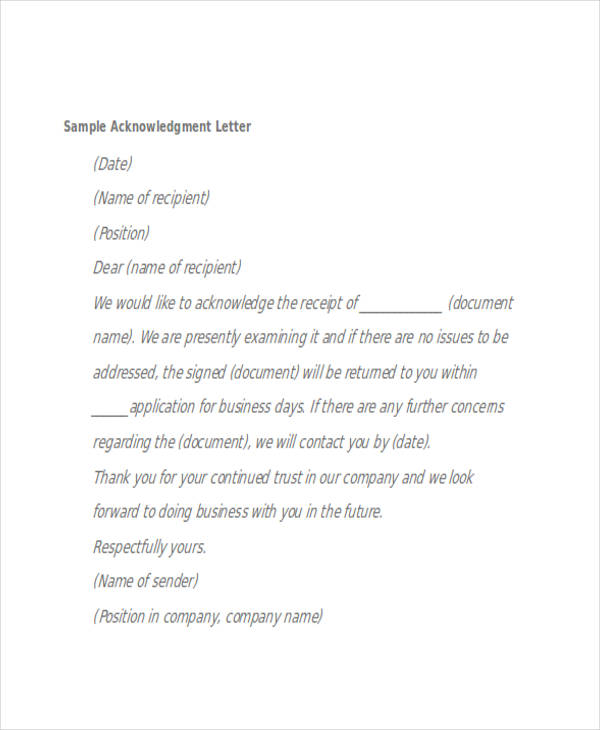 business application acknowledgement letter