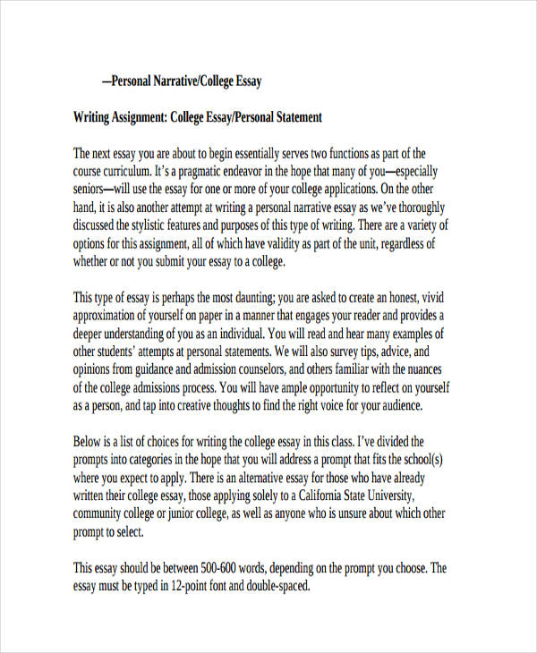 Narration Essay. High School Narrative Essay Cover Letter Template