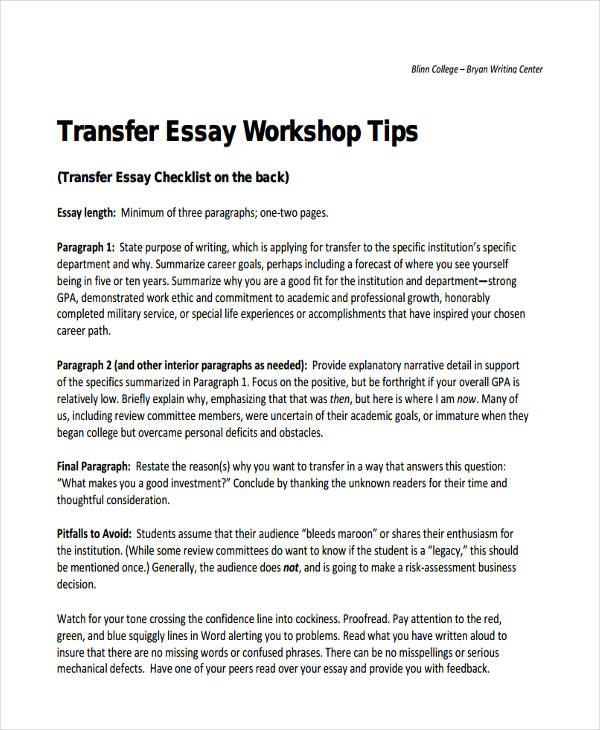 Sample transfer essays