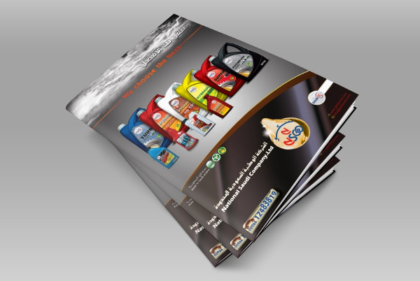 free advertising company brochure