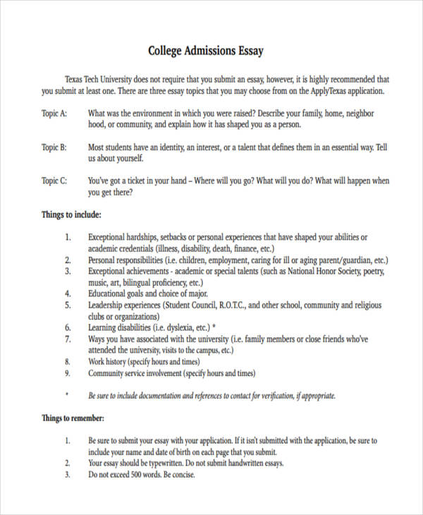 essay for college admission