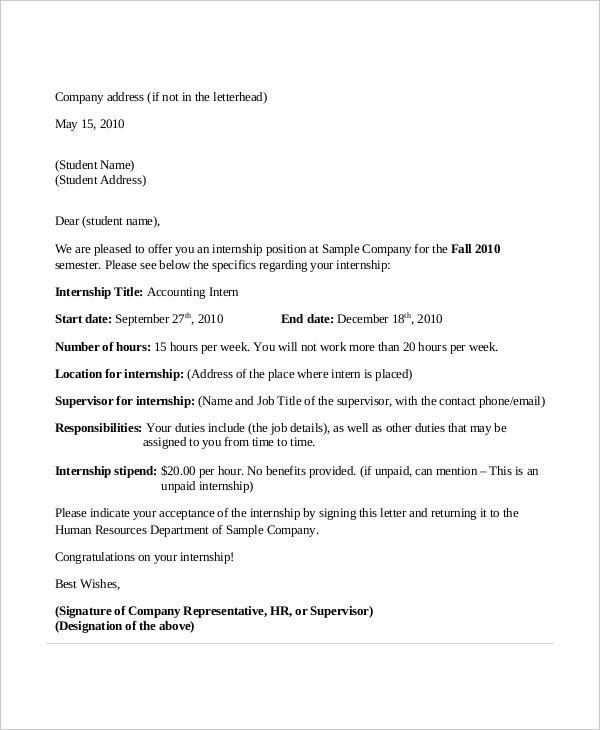 internship training acceptance