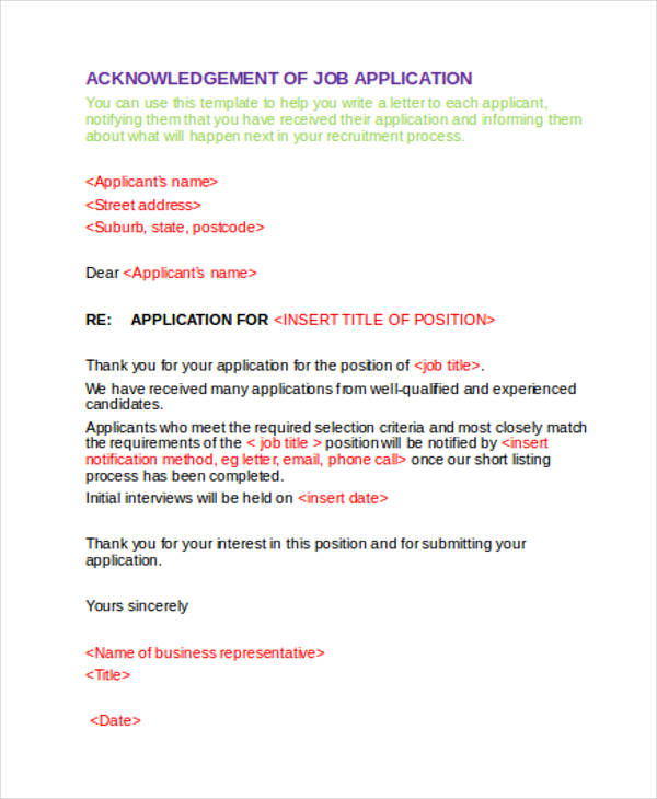 job application acknowledge letter