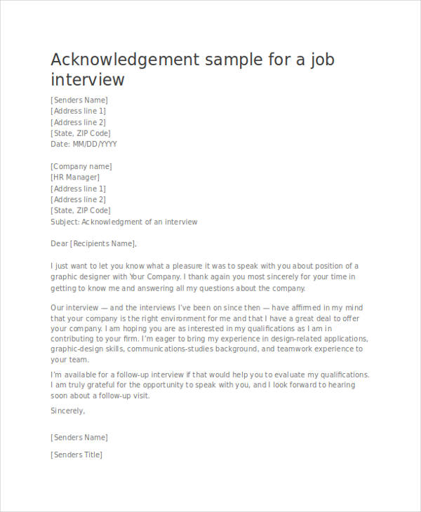 job interview acknowledgement letter