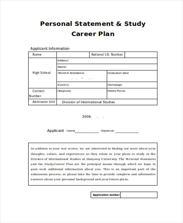 personal statement career plan