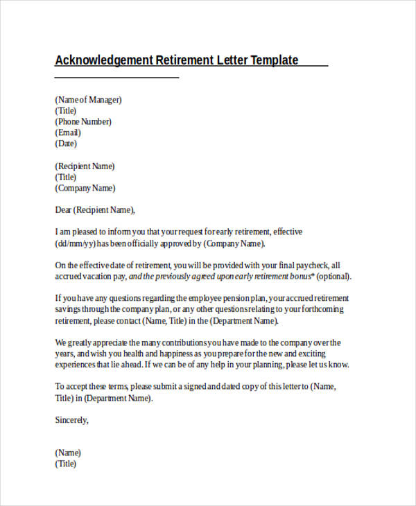 sample retirement acknowledgement letter