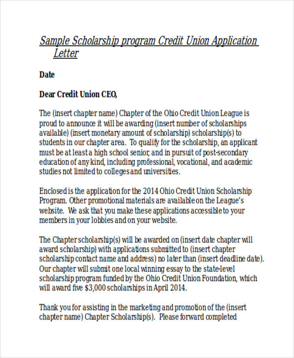 scholarship program application letter