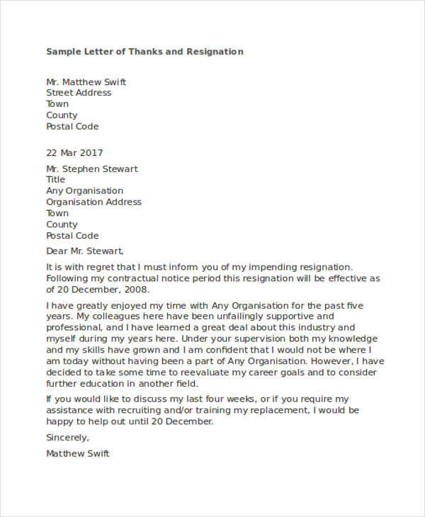 simple thank you resignation letter