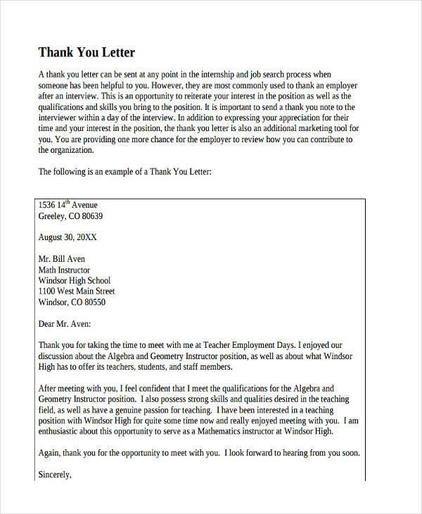teacher appreciation thank you letter