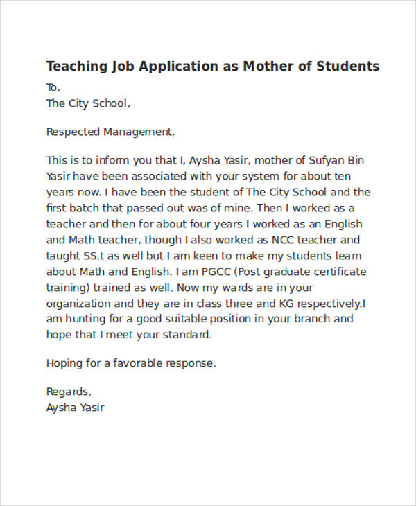 teaching job application letter1