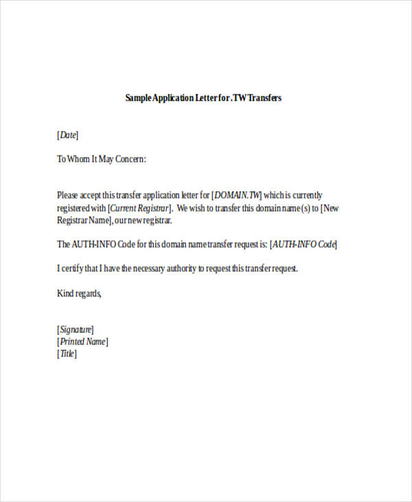transfer request application letter