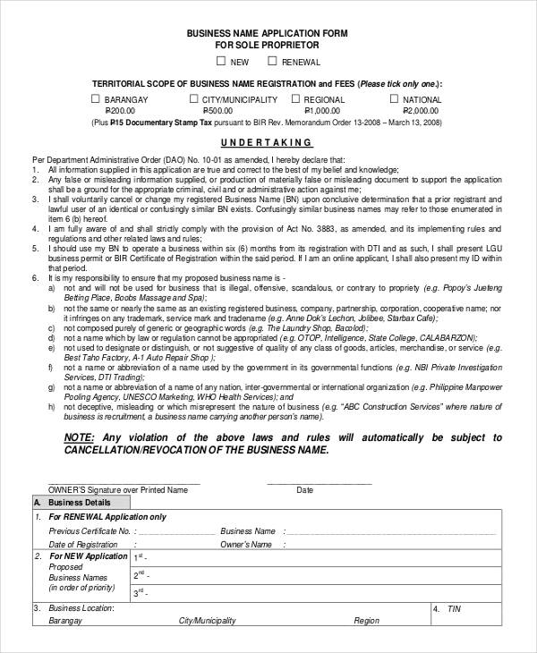 business application form