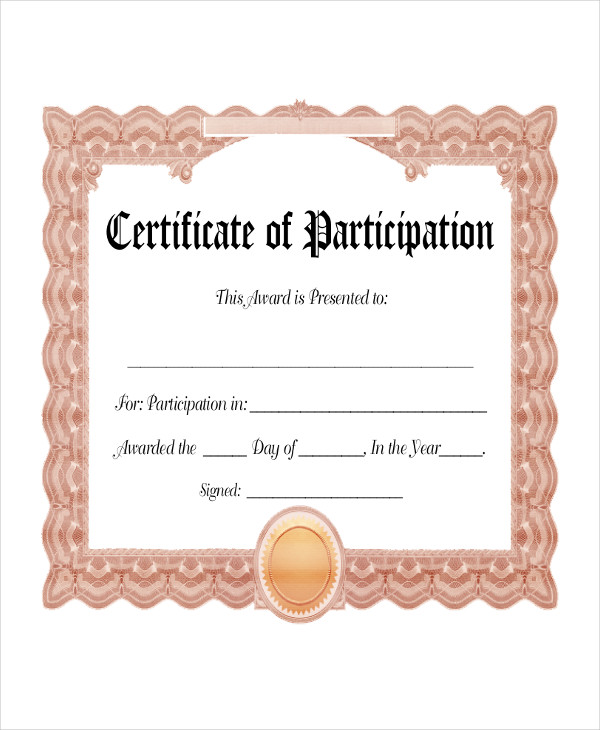 printable participation certificate