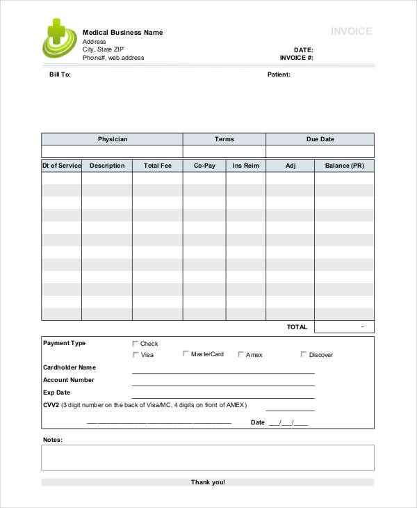 blank medical sample