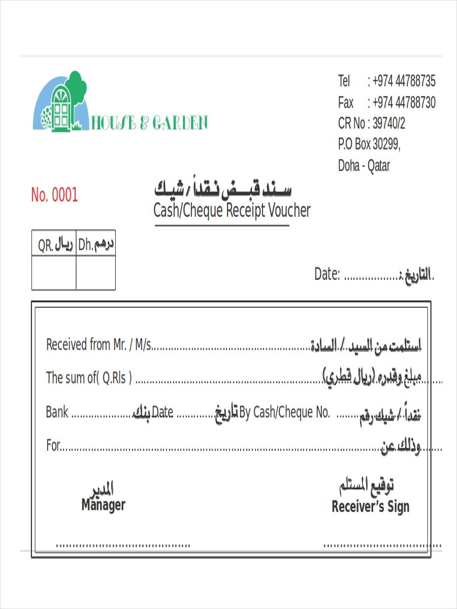 cheque receipt sample koni polycode co
