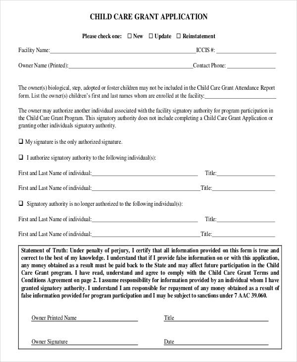child care grant sample