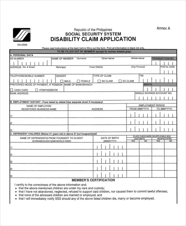 disability claim sample