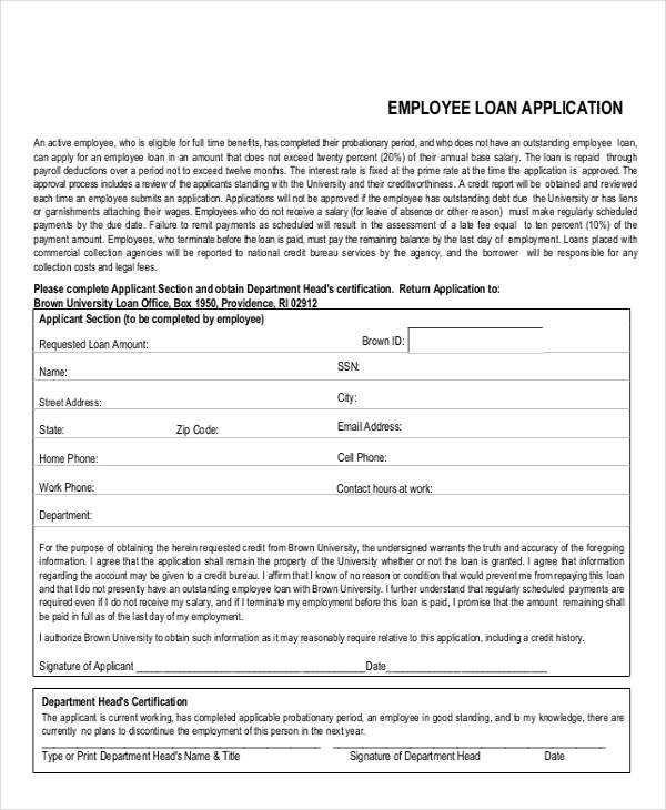 employee application