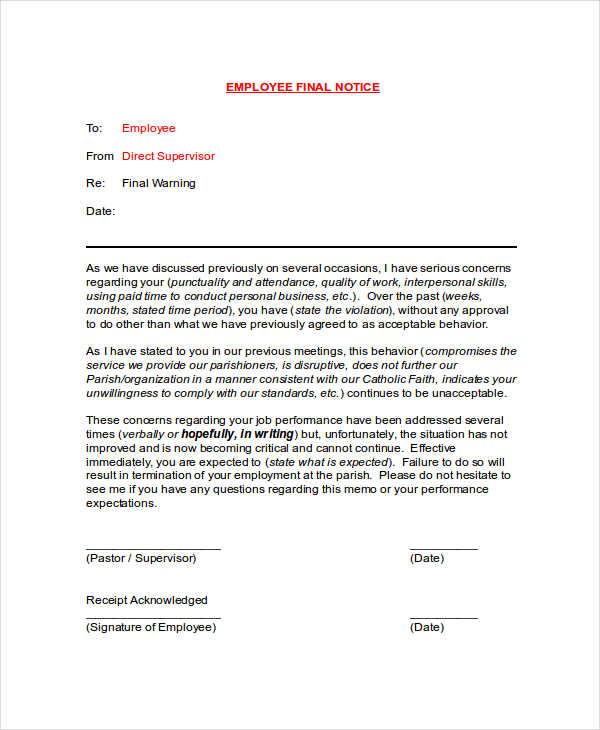 employee final notice