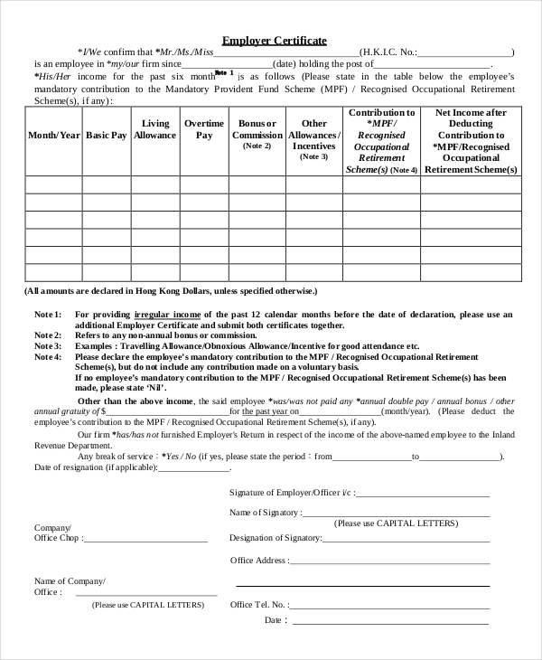 employment work certificate