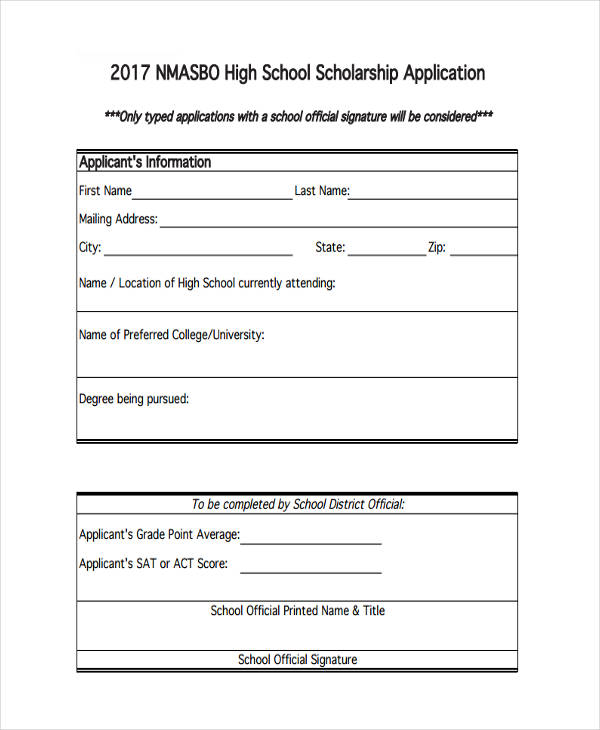 high school scholarship3
