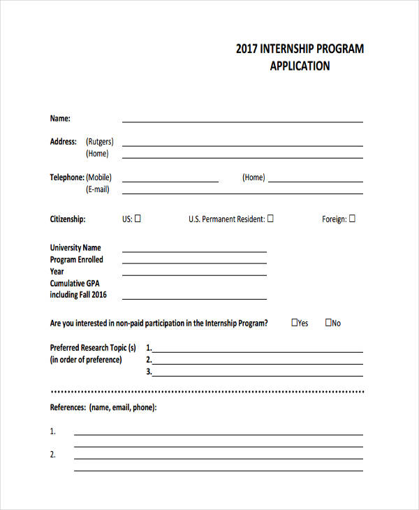 internship program application
