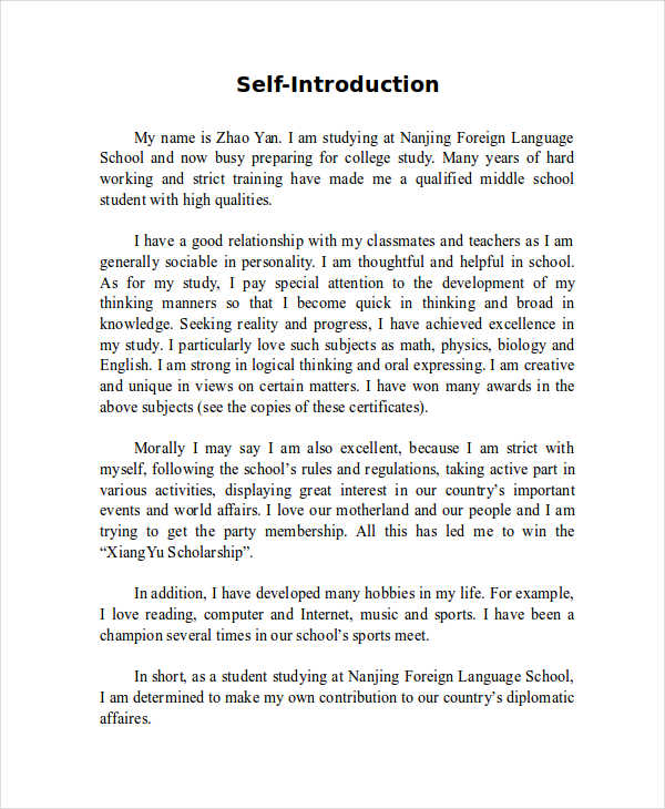 SelfIntroduction Essay Examples Samples