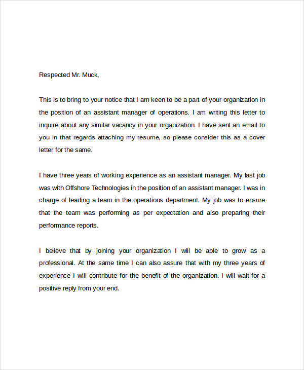 job inquiry email cover letter