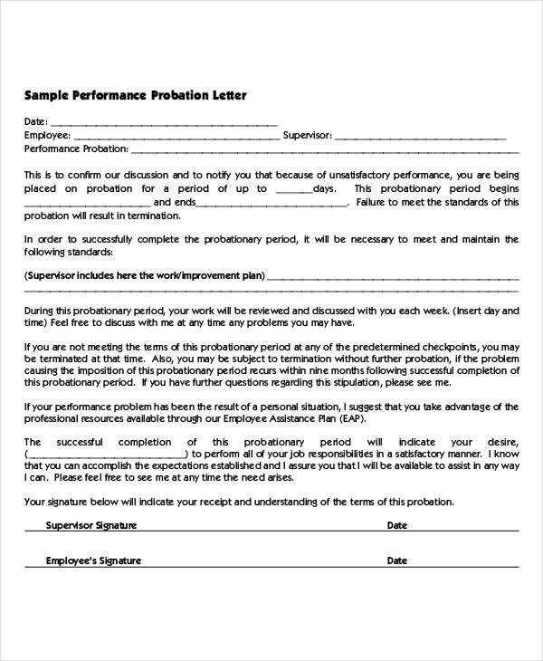 job probation