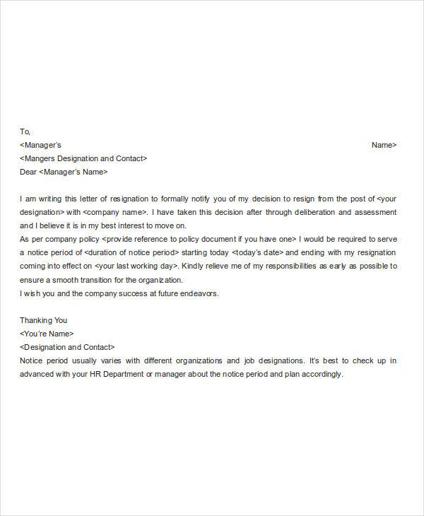 job resignation
