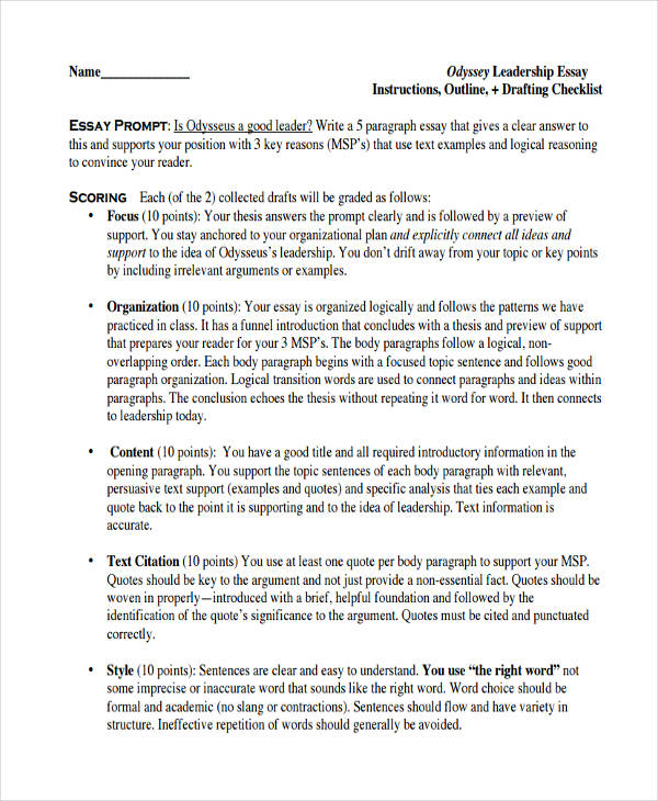 Compare And Contrast Essay On High School And College Leadership Essay Outline Narrative Essay Example For High School also Proposal For An Essay  Sample Essay Outlines  Doc Pdf  Examples From Thesis To Essay Writing