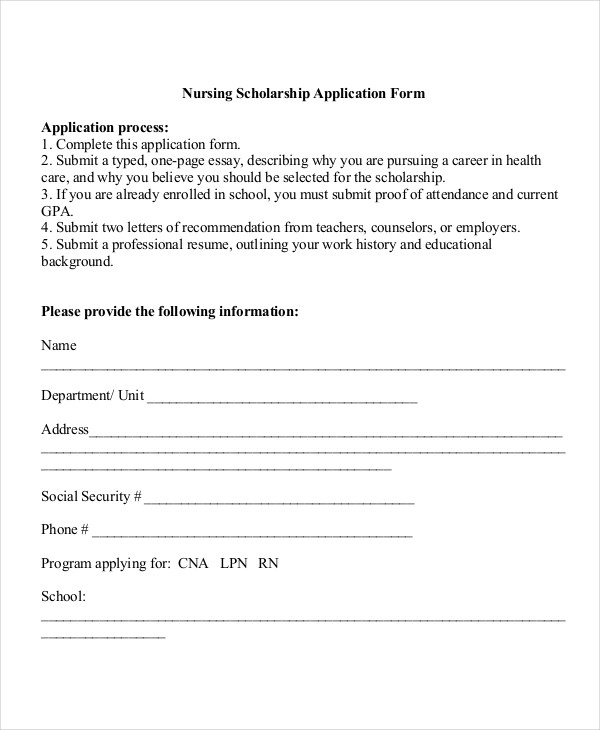 nursing application1