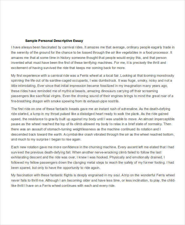 personal essay samples personal descriptive