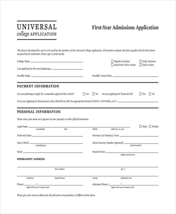 printable college sample