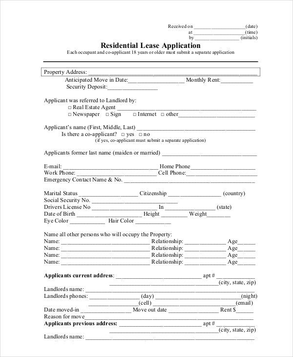 Lease Application Examples Samples