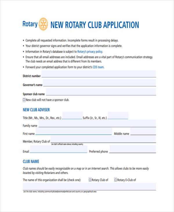 rotary application1
