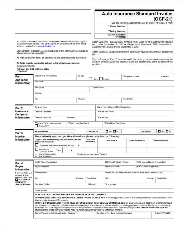 sample insurance