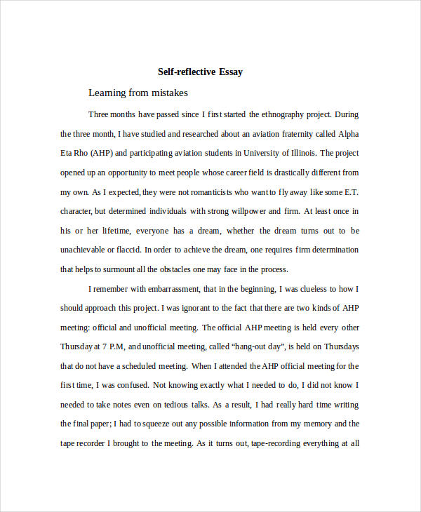 self reflective essay