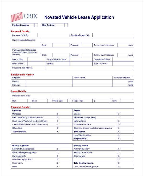 vehicle application