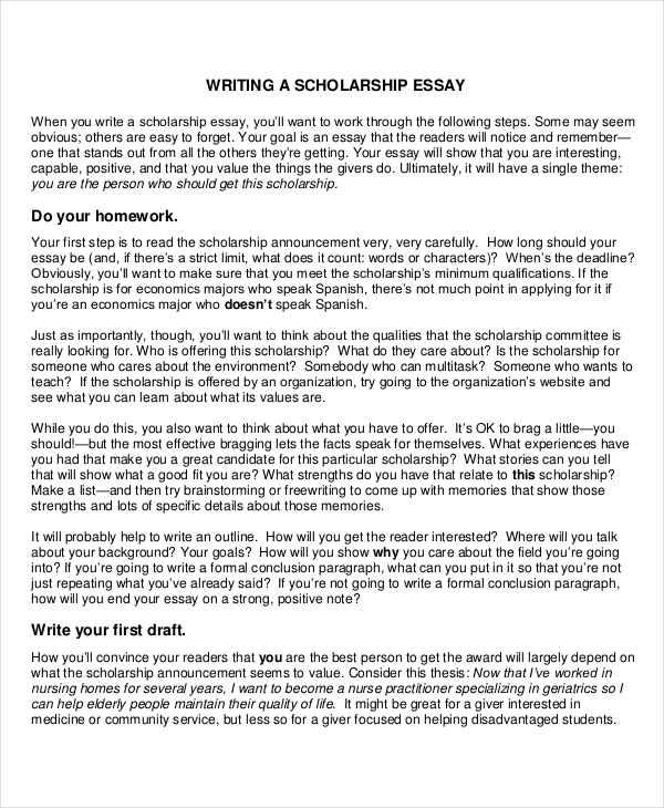 Scholarship Essay Examples Samples