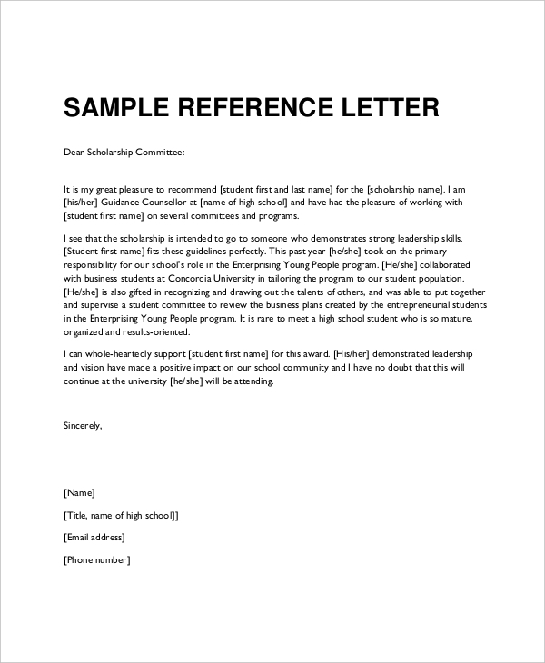 character reference letter for scholarship1