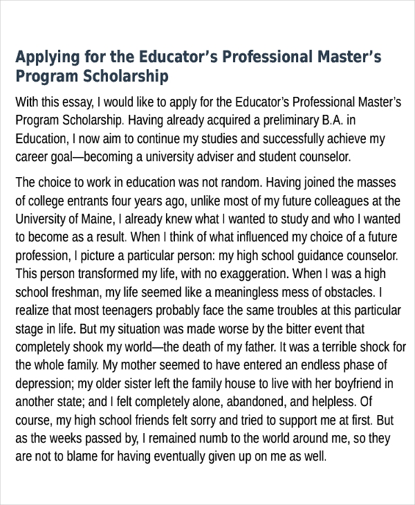 Essay For Applying Scholarship