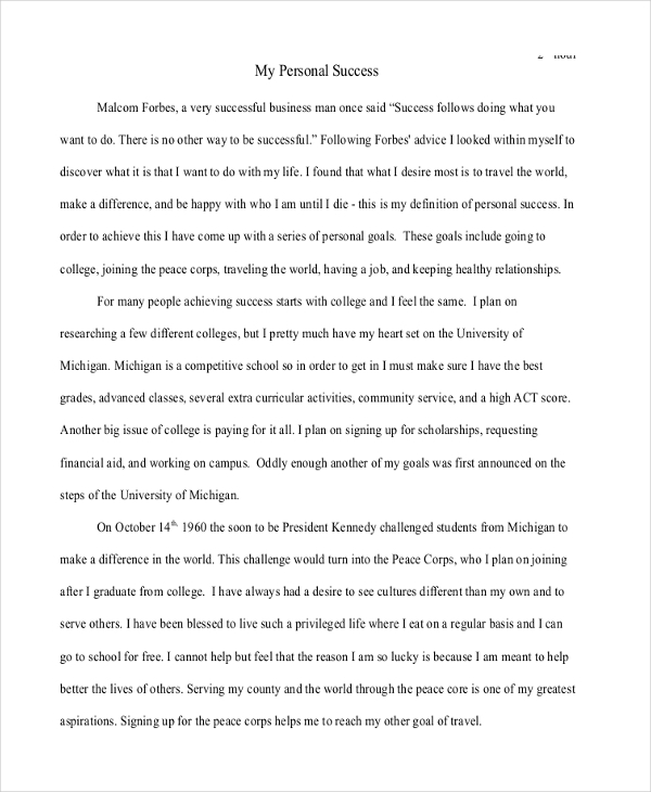 unique essay about myself