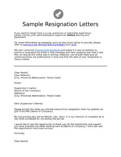 internship resignation email letter