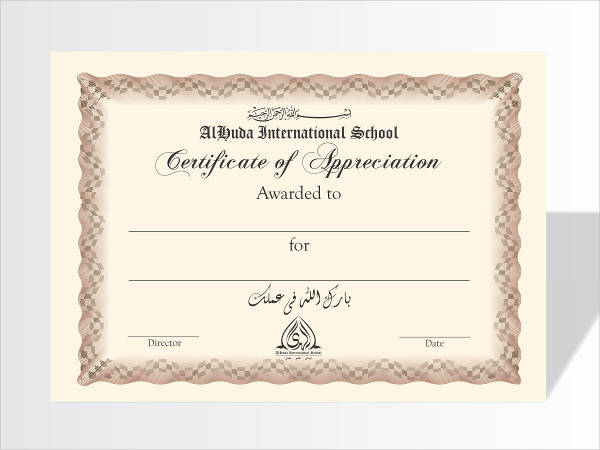 school certificate of appreciation sample