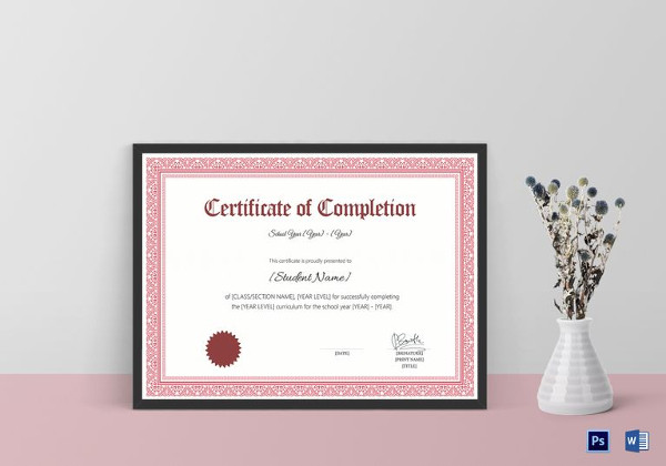 school completion certificate template