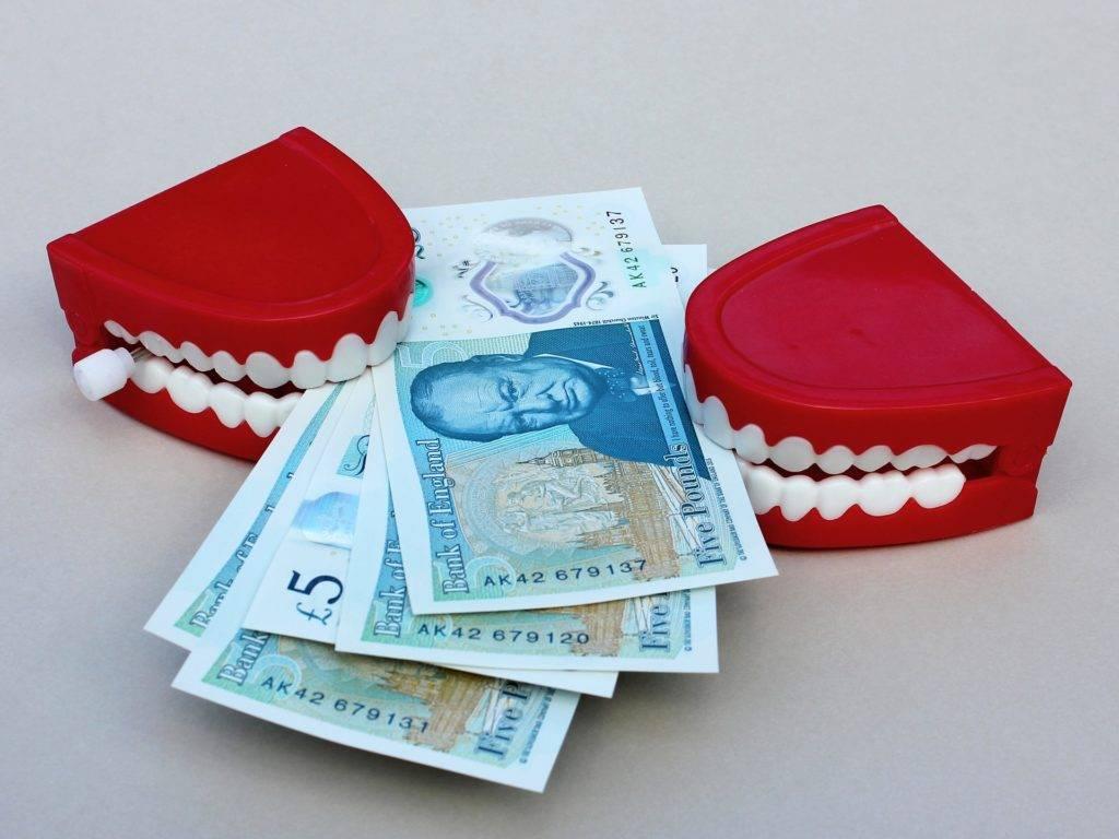 money 1721976